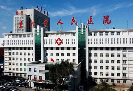 吉林人民医院装机成功