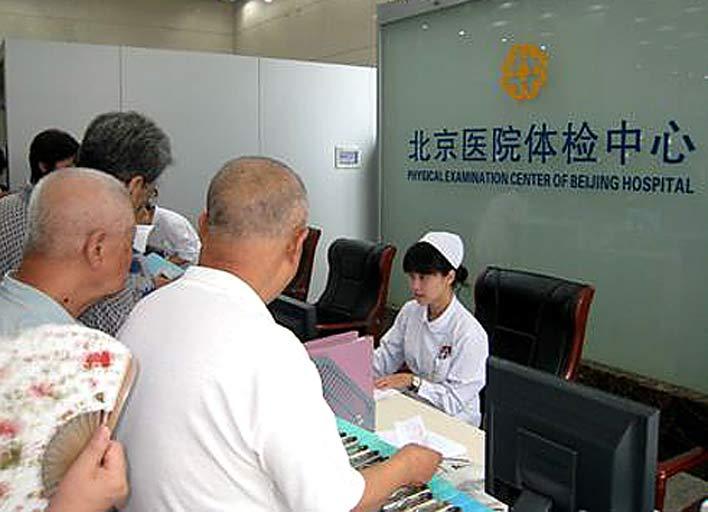 北京九陆全自动微量元素检测仪已到达北京市体