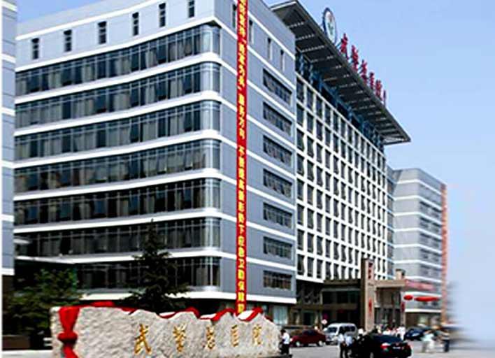 中国人民解放军总医院(