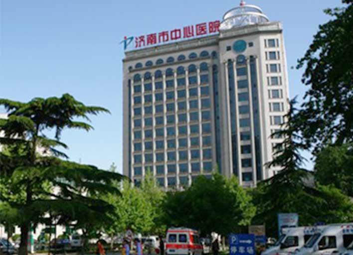 热烈庆祝微量元素分析仪入驻济南中心医院