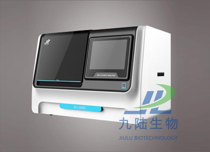 <b>全自动微量元素分析仪WJ-9600D新一代</b>