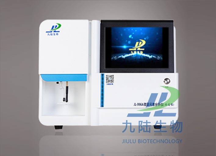 微量元素检测仪JL-996A一体机普通型