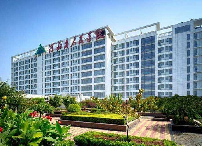 河北省人民医院成功采购微量元素分析仪一台