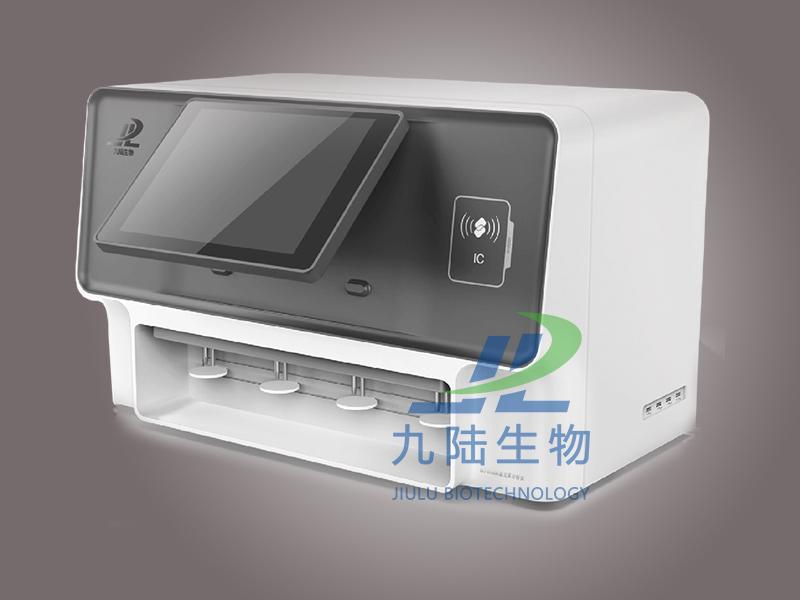 维生素检测仪WJ-W500A系列