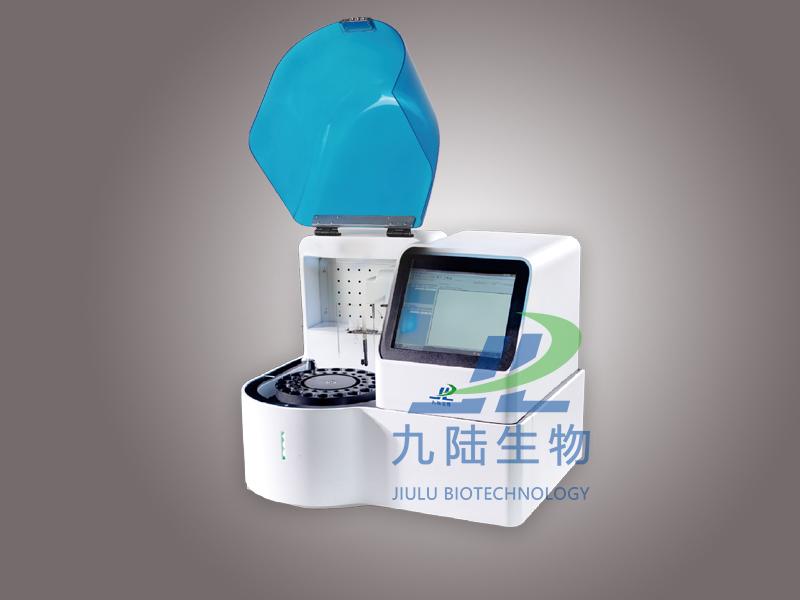维生素分析仪wj-w800E全自动