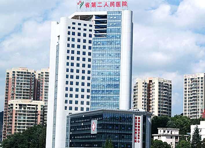 贵州省第二人民医院采购我公司微量元素分析仪