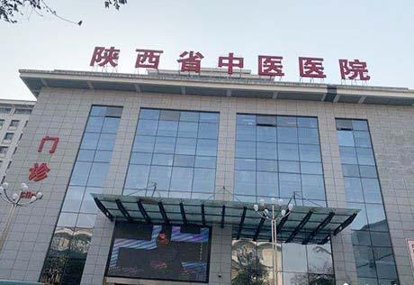 恭贺陕西省中医医院采购TCT液基细胞分析仪
